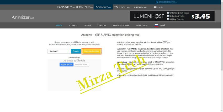Animizer Image background remover