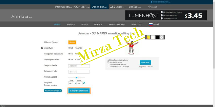 Animizer image background remover new