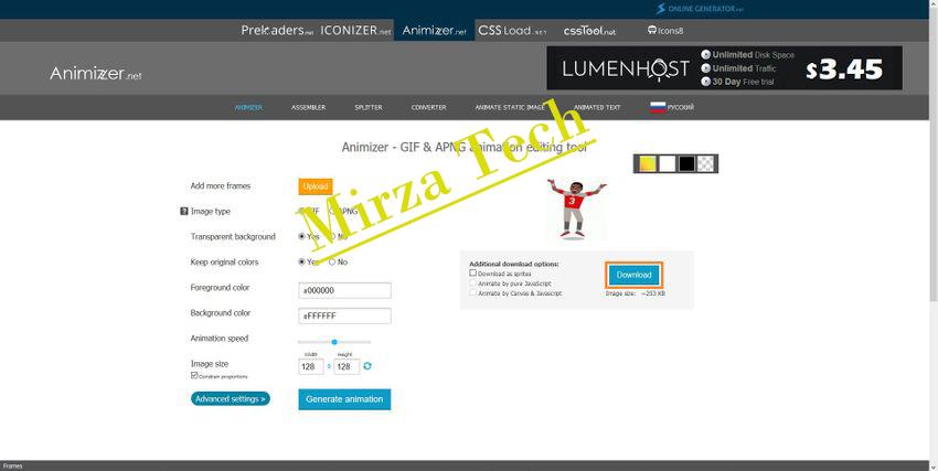 Animizer image background remover latest