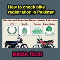Check bike Registration Online