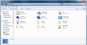 protect a folder in windows 7